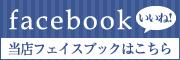 facebook banner 7